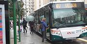 La Mancomunidad de Pamplona atribuye a la mejora económica y a las políticas de movilidad el récord de pasajeros del Transporte Urbano Comarcal