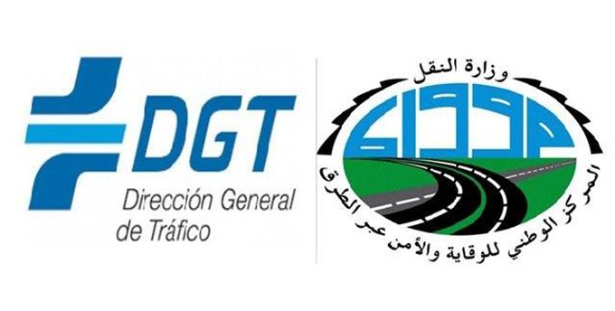 La DGT cambia la normativa y permite realizar ensayos con coches autónomos